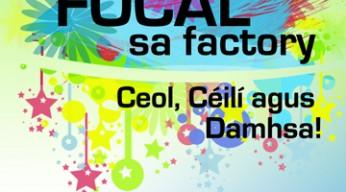 focalsafactory