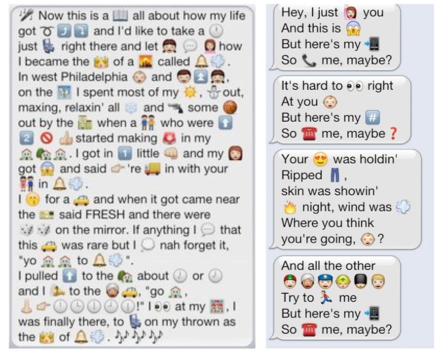 amhrain-emoji