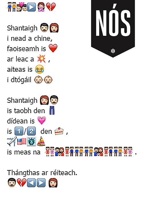 dan-emojis-3