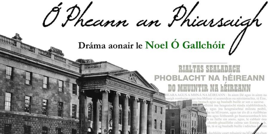 O Pheann