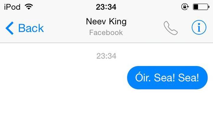 neev-king