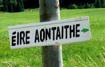 eire-athaontaithe