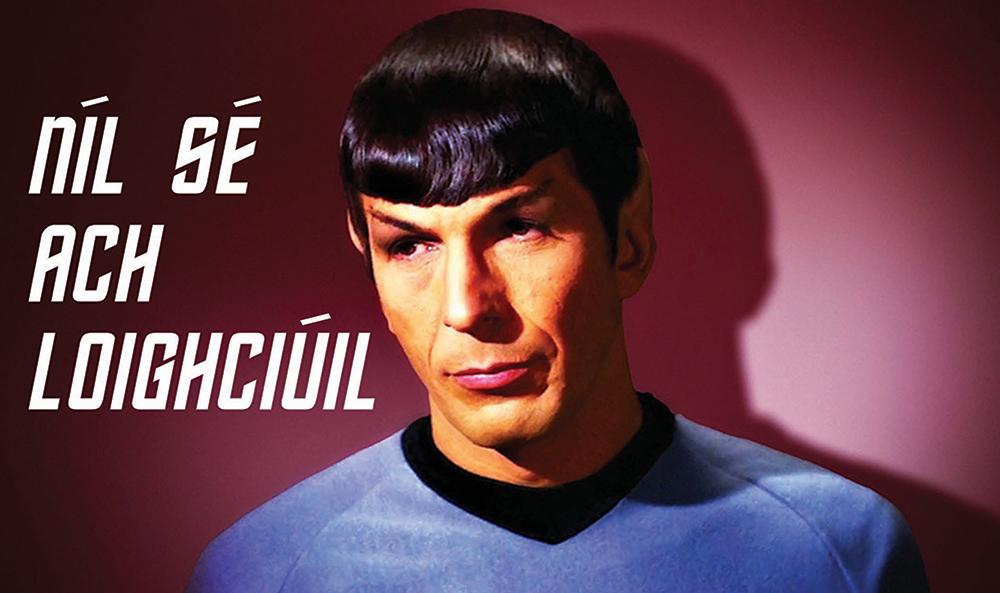 spock-loighciuil