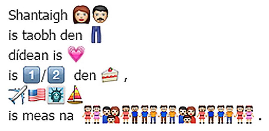 dan-emoji